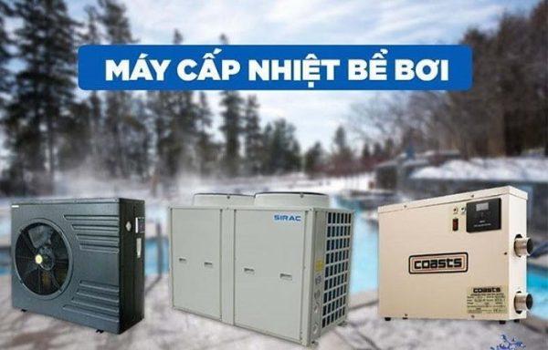 Máy cấp nhiệt bể bơi là thiết bị hồ bơi quan trọng, phổ biến